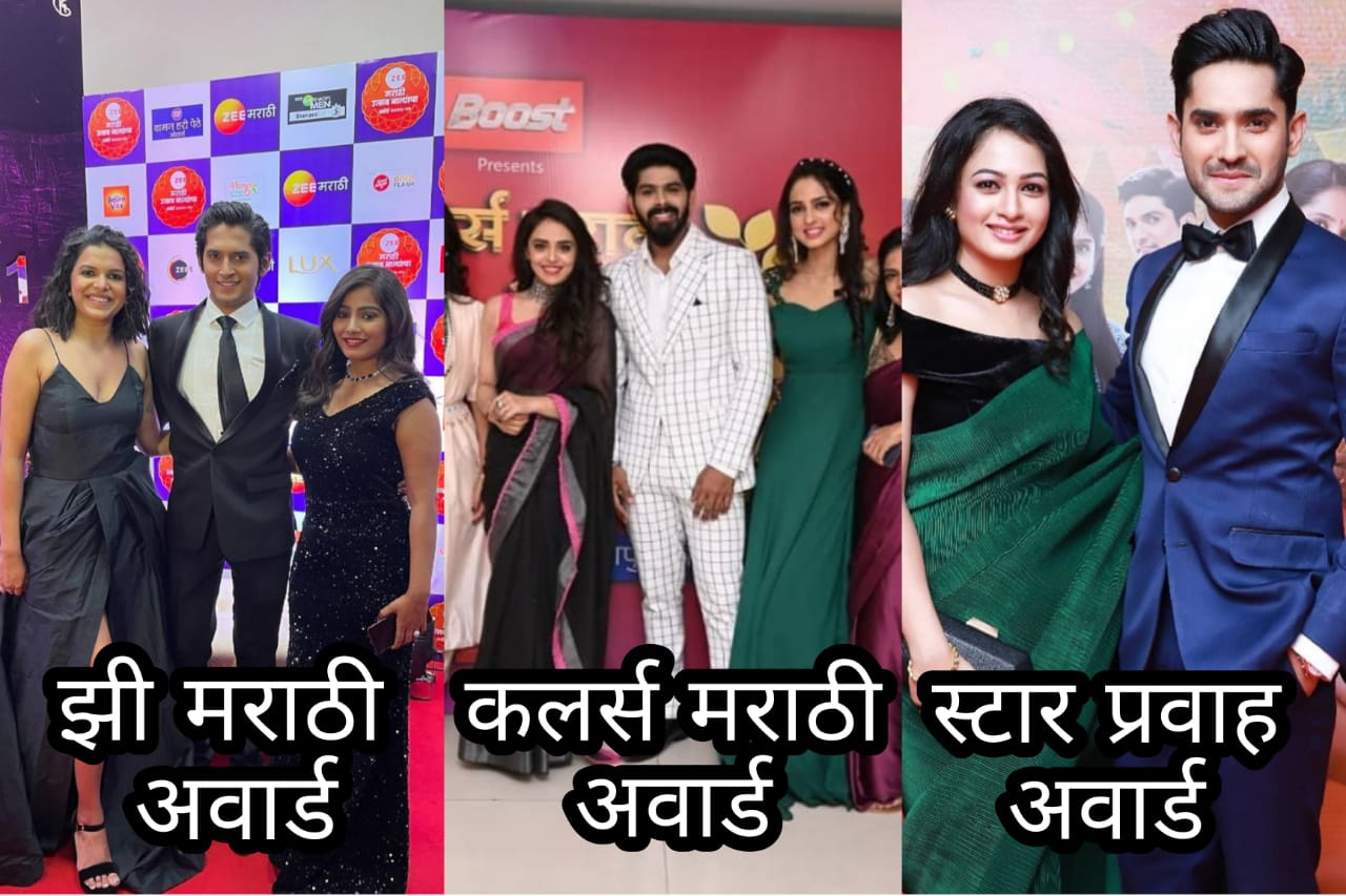 Top five marathi serial 2021